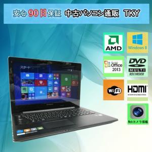 lenovo G50 AMD Dual-Core E1-6010 1.35GHz/2コア/4GB/320GB/無線/マルチ/Windows8.1/ pctky