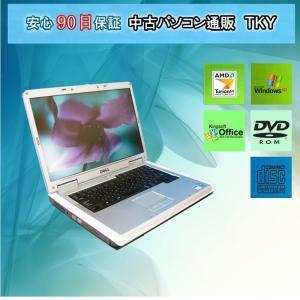 中古 ノートパソコン  中古パソコン DELL 1501 AMD Turion/1GB/60GB/DVDコンボ/WindowsXP|pctky