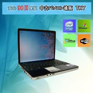 中古 ノートパソコン  中古パソコン TOSHIBA dynabook SS 1600 10L/2 PentiumM/768MB/60GB/無線/WinXP|pctky