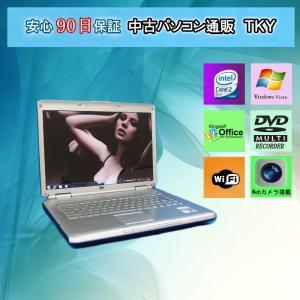 中古 ノートパソコン  中古パソコン Webカメラ付き DELL  1520 Core2Duo/2GB/120GB/無線/DVDマルチ/WindowsVista pctky