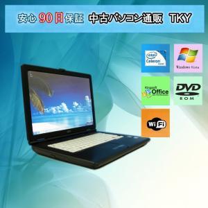 中古 ノートパソコン  中古パソコン FMV-A6260 Celeron/1GB/80GB/DVDドライブ/無線/WindowsVista pctky