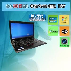 中古 ノートパソコン  中古パソコン Webカメラ 第2世代 Core i5 訳あり lenovo/IBM  X220 Core i5/ 4GB/SSD 80GB(DtoD)+HDD 250GB/無線/Windows7|pctky