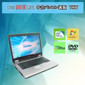 中古パソコン 中古ノートパソコン TOSHIBA L21 Celeron900/2GB/160GB/DVDドライブ/Windows7|pctky