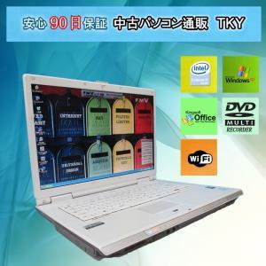中古 ノートパソコン  中古パソコン FUJITSU  NF40T CeleronM/1GB/80GB/無線/DVDマルチ/WindowsXP pctky