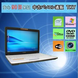 中古 パソコン 中古ノートパソコン Webカメラ付き SONY VGN-FJ12B  CeleronM/1GB/ 60GB/DVDマルチ/無線/WindowsXP pctky
