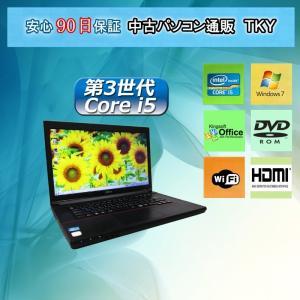 中古パソコン 中古ノートパソコン 第3世代 Core i5 プロセッサー FUJITSU LIFEBOOK A573/G 4GB/320GB/無線/DVDドライブ/Windows7 pctky