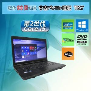 中古パソコン 中古ノートパソコン USB無線LANアダプタ付き 第2世代 Core i5 TOSHIBA B551/E 4GB/250GB(DtoD)/マルチ/Windows10|pctky