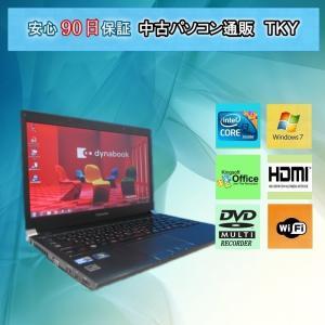 中古 ノートパソコン  中古パソコン 携帯便利 TOSHIBA R730/B Core i3/4GB/250GB/無線/DVDマルチ/Windows7|pctky