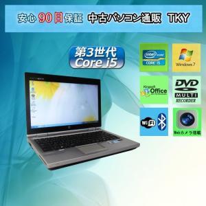 中古 ノートパソコン  中古パソコン 第3世代 Core i5  Webカメラ付き HP 2570p/4GB/ 320GB/無線/DVDマルチ/Windows7 pctky