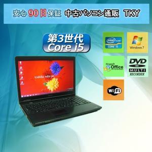 中古パソコン 中古ノートパソコン 第3世代 Core i5  TOSHIBA dynabook Satellite B552/F 4GB/320GB/無線/マルチ/Windows7|pctky