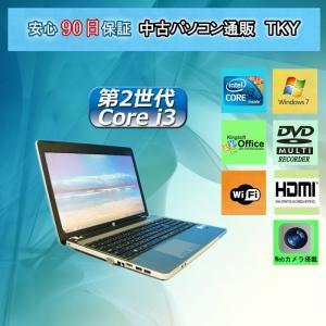 中古パソコン 中古ノートパソコン Webカメラ テンキー付き 第2世代 Core i3 HP ProBook 4530s 4GB/320GB/無線/マルチ/Windows7|pctky