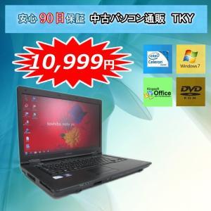 中古 ノートパソコン  中古パソコン TOSHIBA  L35 L36シリーズ/Celeron/2GB/160GB/DVDドライブ/Windows7|pctky