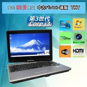 中古パソコン・タッチパネル搭載・Webカメラ付き・第3世帯 Core i3 中古ノートパソコン FUJITSU LIFEBOOK T732/F 4GB/SSD 128GB/無線/Windows 7|pctky