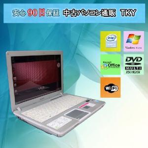 中古 ノートパソコン  中古パソコン SONY VAIO VGN-C51HB CeleronM/1GB/100GB(DtoD)/マルチ/無線/WindowsVista pctky