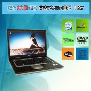 中古 ノートパソコン  中古パソコン DELL  D830 Core2Duo/1GB/120GB/無線L/DVDコンボ/WindowsXP pctky