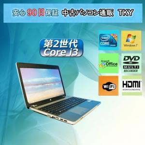中古パソコン 中古ノートパソコン テンキー付き 第2世代 Core i3 HP ProBook 4530s 4GB/320GB/無線/マルチ/Windows7 pctky