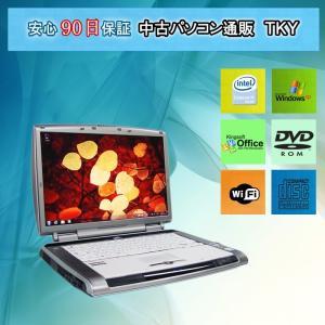 中古 ノートパソコン  中古パソコン 11n新品無線LANアダプタ付き NEC Lavie G CeleronM/1GB/80GB/コンボ/WindowsXP pctky