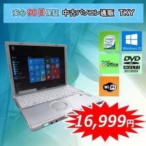 中古パソコン 中古ノートパソコン PANASONIC Let's NOTE CF-W8 Core2Duo /2GB/120GB/無線/マルチ/Windows10|pctky