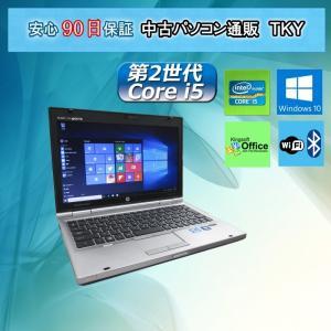 中古 ノートパソコン  中古パソコン 第2世代 Core i5 HP 2560p /4GB/320GB/無線/Windows10 pctky