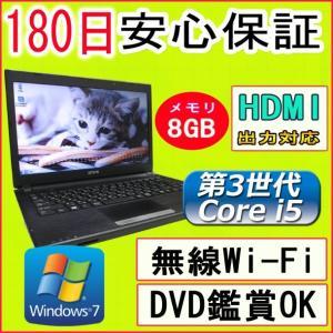 中古パソコン 中古ノートパソコン 第3世代 Core i5搭載 新品無線 EPSON Endeavor NA601E 8GB/500GB/DVDドライブ/Windows7|pctky