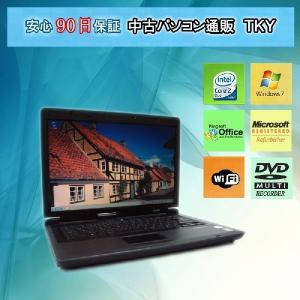 無線 中古 ノートパソコン  中古パソコン EPSON Endeavor NJ2150 Core2Duo/2GB/160GB/マルチ/Win7|pctky
