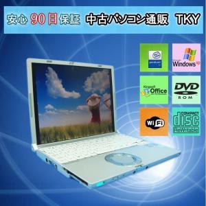 中古 ノートパソコン  中古パソコン PANASONIC  CF-W4 PentiumM/512MB/60GB/無線/DVDコンボ/WindowsXP pctky