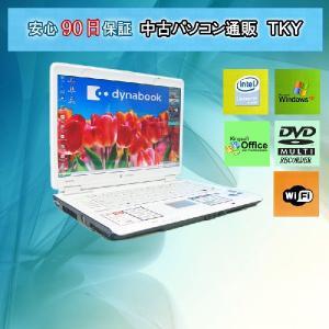 中古 ノートパソコン  中古パソコン TOSHIBA AX/740LS CeleronM/1GB/80GB/マルチ/無線/WindowsXP pctky
