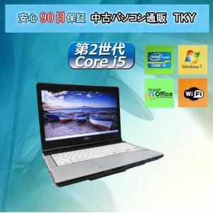 中古 ノートパソコン 中古パソコン 第2世代 Core i5  FUJITSU  S751/C/2GB/320GB/無線/Windows7 pctky
