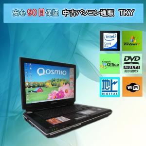 地上テレビ中古ノートPC TOSHIBA Dyanbook F30/795LSBL CoreDuo 1GB/160GB(DtoD)/マルチ/無線/WinXP|pctky