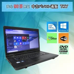 中古 ノートパソコン  中古パソコン TOSHIBA L35 L36シリーズ  Celeron /3GB/160GB/無線/ マルチ/MAR Windows10|pctky