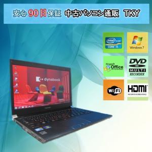 中古パソコン 中古ノートパソコン 薄い 携帯便利 TOSHIBA dynabook RX3 Core i5 4GBメモリ 160GB 無線 DVDマルチ Windows7|pctky