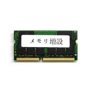 メール便発送中古 メモリ保証ありノートパソコン用DDR3 PC3 2GB(中古 動作品)|pctky