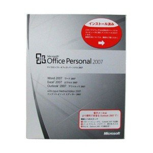 単品購入不可 【Kingsoft オフィスの交換用商品】開封品Microsoft Office Personal 2007(パソコン本体1台に付き1個ご購入できます)|pctky