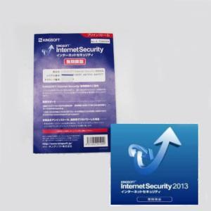 単品購入不可 【Kingsoft セキュリティ】KingSoft Internet Securityライセンスカード(パソコン本体1台に付き1個ご購入できます)|pctky