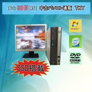 中古デスク 中古パソコン 新品SSD120GB搭載または新品HDD 500GB搭載 【おまかせ19型TFT液晶付き(各色)】【メーカー問わず】Core2Duo/2GB/DVDマルチ/Windows7 pctky