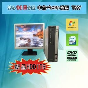 中古デスク 中古パソコン 新品HDD 1TB搭載 【おまかせ19型TFT液晶付き(各色)】【メーカー問わず】Core2Duo/2GB/DVDマルチ/Windows7|pctky