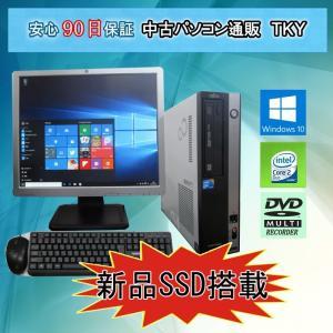 中古デスク 中古パソコン 【おまかせ19型TFT液晶付き(各色)】【メーカー問わず】中古デスクトップパソコン Core2Duo搭載/2GB/120GB/マルチ/Windows10 pctky