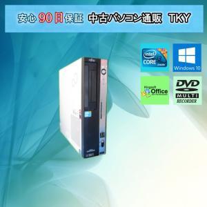 中古パソコン 中古 デスク Core i3搭載 FUJITSU  D750/A/4GB/160GB/DVDマルチ/Windows10 pctky