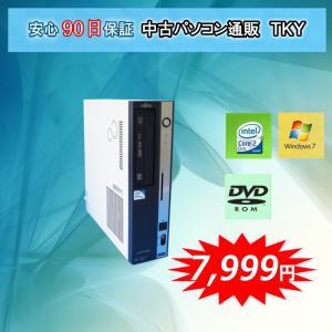 中古 中古パソコン 中古 デスク FUJITSU D550/A Core2Duo/2GB/160GB/DVDドライブ/Windows7 pctky