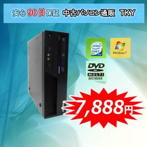 lenovo ThinkCentre M58 Core2DuoE7600 3.06GHz/PC3-10600 2GB/250GB/マルチ/Win7Professional 64ビット|pctky