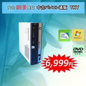 中古パソコン 中古 デスク 新品有線キーボードセット付き FUJITSU   ESPRIMO D5295 Pentium / 2GB/160GB/DVDドライブ/Windows7|pctky