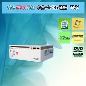 【中古パソコン】【中古デスク】EPSON Endeavor ST100 Core2DuoT7200 2.0GHz/2GB/40GB/マルチ/Win7|pctky