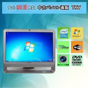 中古一体型パソコン SONY VGC-JS54FB Pentium Dual-Core E6300 2.8GHz/4GB/500GB/マルチ/無線/Win7|pctky