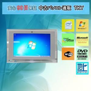 中古一体型パソコン 訳あり地上テレビ SONY VAIO VGC-LM51DB CeleronM/2GB/500GB/DVDマルチ/無線/Windows7|pctky