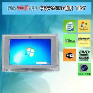 中古一体型パソコン SONY VAIO VGC-LM92S Core2Duo/2GB/320GB/マルチ/無線/Win7|pctky
