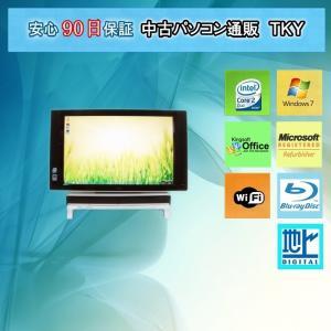 地デジ対応古一体型パソコン FUJITSU FMV-DESKPOWER LX/C90D Core2DuoE7300 2.66GHz/2GB/500G/BD/無線/Win7/OS Office2013付き|pctky