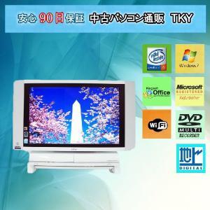 無線 中古一体型パソコン FUJITSU DESKPOWER FMV LX70U/D Pentium4 HT 3.0GHz/2GB/ 400GB/マルチ/Win7|pctky