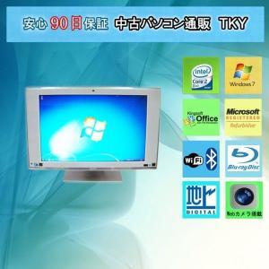 地上デジタルテレビ対応中古一体型パソコン SONY VGC-LV50DB Core2DuoE7200 2.53GHz/2GB/320GB/BD/無線/Win7|pctky