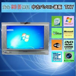 デジタルテレビ機能付き中古一体型パソコン SONY VGC-LA72DB Core2DuoT5500 1.66GHz/2GB/250GB/マルチ/無線/Win7|pctky
