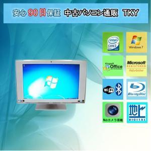 地上テレビ中古一体型パソコン SONY LN70DB Core2DuoE7200 2.53GHz/2GB/320GB/ブルーレイディスク/無線/Win7|pctky